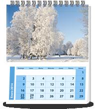 Calendario Personalizado Grande - Tama�o A3
